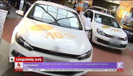 Чому  українці почали купувати більше машин