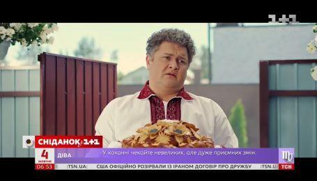 В прокат вышла украинская комедия Скажене весілля