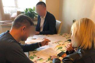 В ГПУ объяснили, из-за чего вручили подозрение руководителю Госрезерва