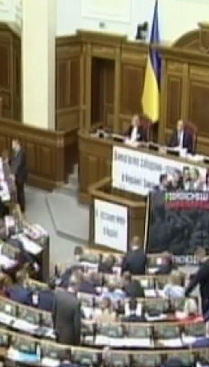"""Рада ухвалила військове вітання """"Слава Україні"""""""