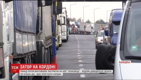 Пробки на польской границе со стороны Украины уменьшаются