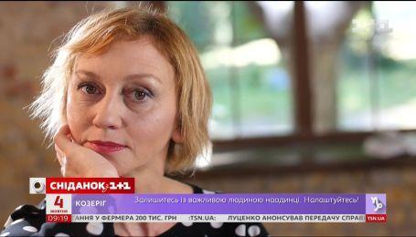 Рима Зюбина о скрытом таланте, страхах и авантюрной мечте - Персона
