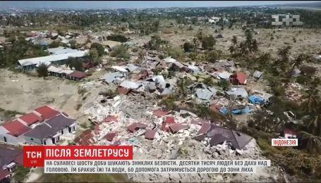 На індонезійському острові Сулавесі шостий день триває рятувальна операція