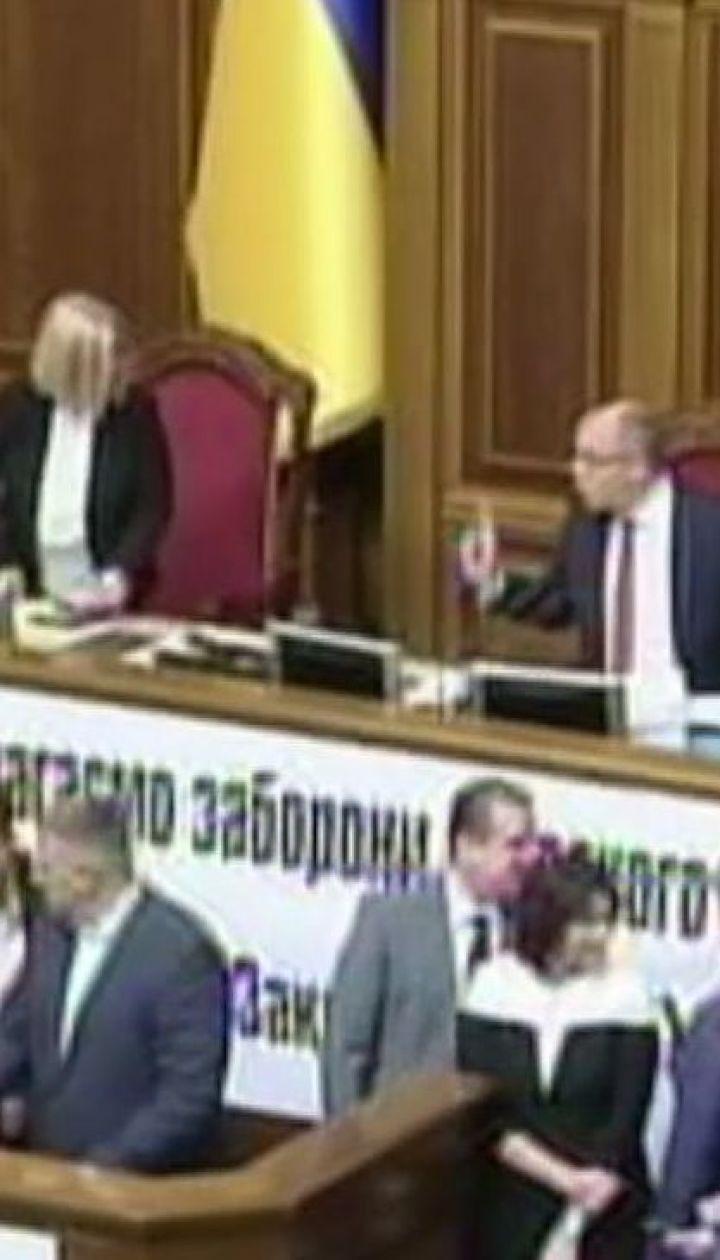 Група нардепів вимагає розгляду законопроекту про заборону проросійської пропаганди