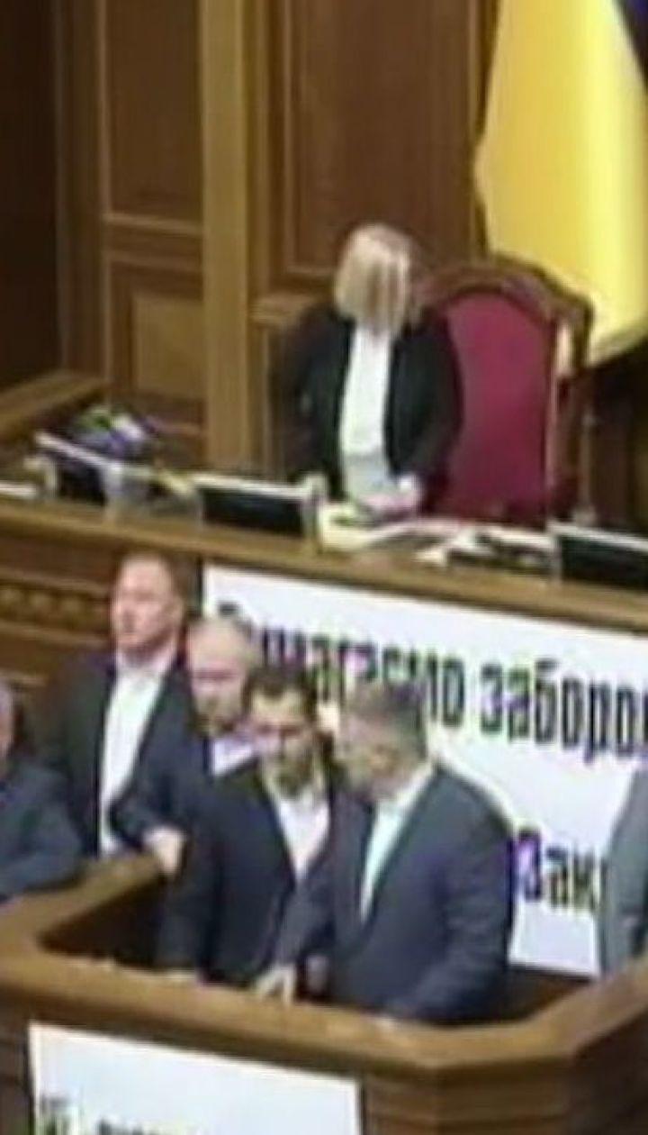 Группа нардепов требует рассмотрения законопроекта о запрете пророссийской пропаганды