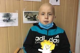 9-річний Кирилко дуже сподівається на вашу допомогу, щоб вилікувати рак