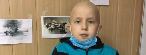 9-летний Кирилл очень надеется на вашу помощь, чтобы вылечить рак