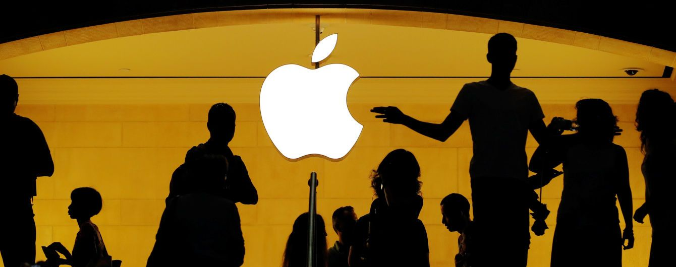 Акції Apple сягнули вартості в трильйон доларів