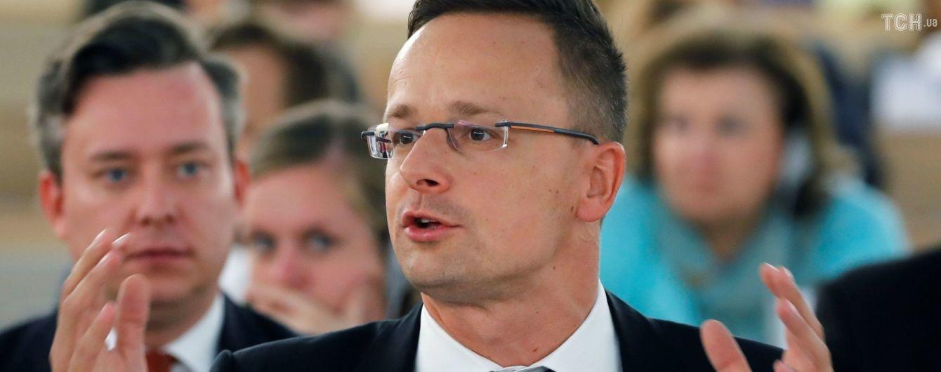 Глава МИД Венгрии обвинил украинскую власть в диктаторских решениях