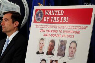 США звинуватили сімох агентів ГРУ РФ у масштабній хакерській атаці антидопінгових організацій і ФІФА