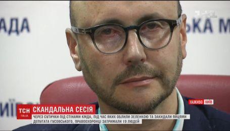 Поліція столиці затримала 19 нападників на депутата Гусовського