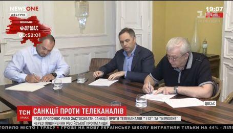 """Парламент вимагає застосувати санкції до власників телеканалів """"112 Україна"""" та NewsOne"""