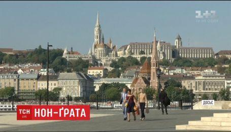 Персона нон грата: у венгерского консула есть 72 часа, чтобы покинуть территорию Украины