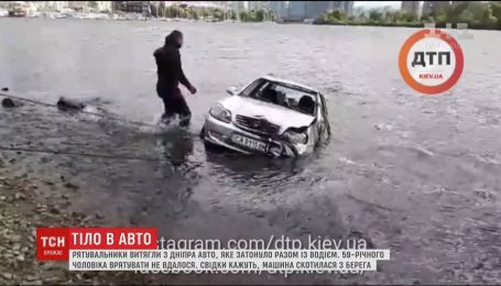Водолази дістали з дна Дніпра авто, яке затонуло разом із водієм