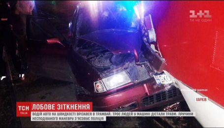 В Харькове легковушка на скорости врезалась в трамвай, есть пострадавшие