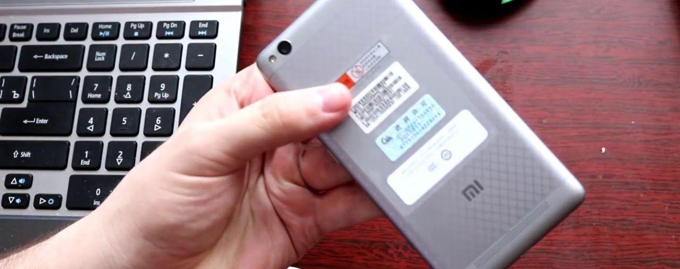 Xiaomi не запрещает менять китайские прошивки на международные