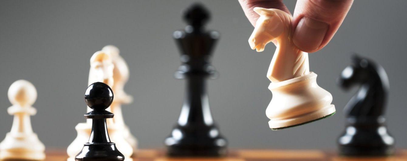Україна зіграла внічию з Росією на Всесвітній шаховій олімпіаді