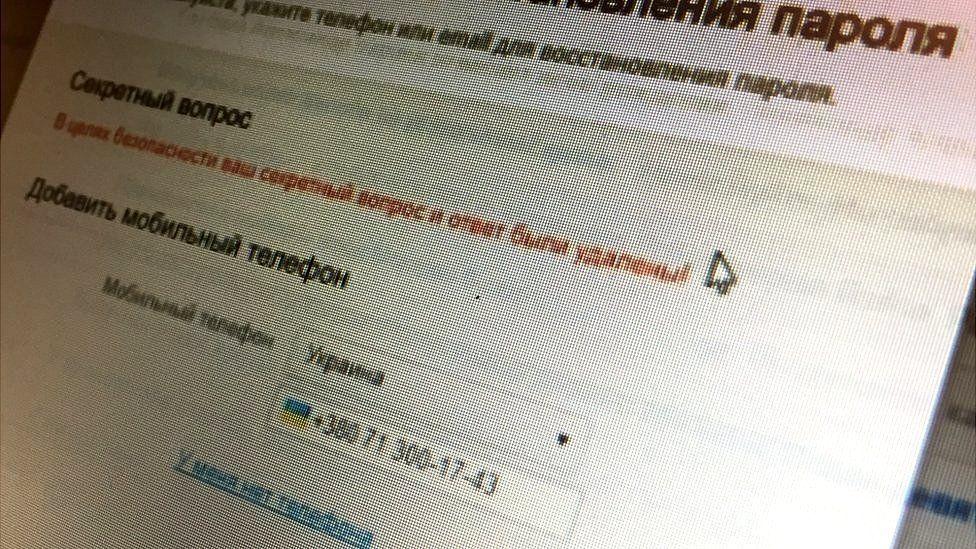 Розслідування по Бабченку_4