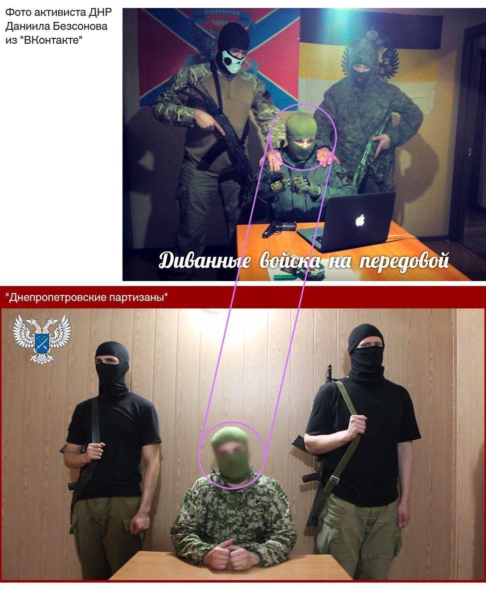 Розслідування по Бабченку_2