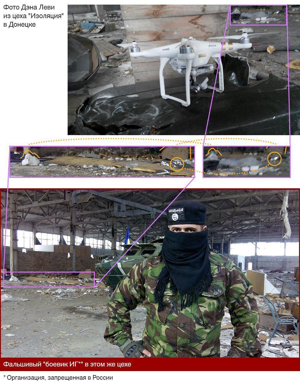 Розслідування по Бабченку_3