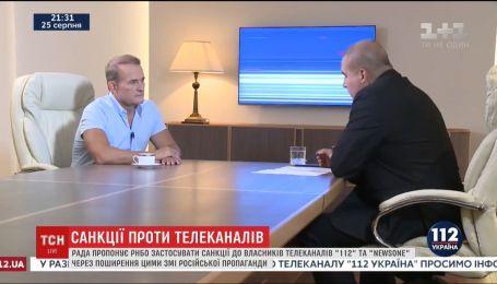 Санкції до власників українських телеканалів можуть призвести до хаосу в медіа-врегулюванні