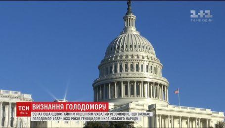 Сенат США признал Голодомор 1932-1933 годов геноцидом украинского народа