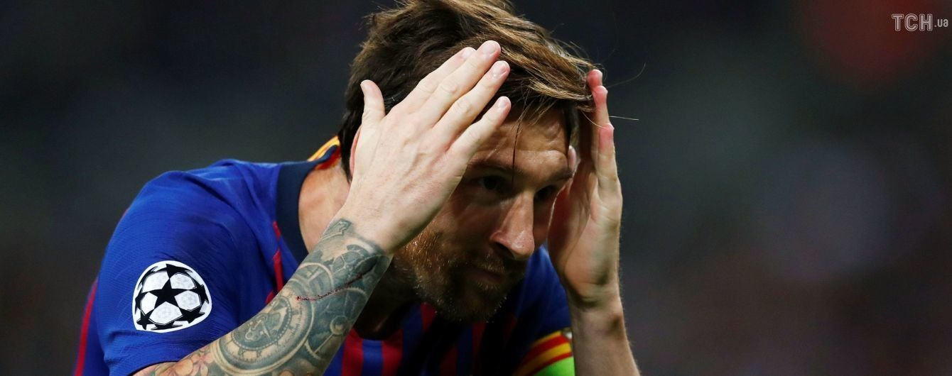 Месси установил исторический рекорд в рамках групповой стадии Лиги чемпионов