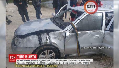 Авто с водителем внутри утонуло в Днепре
