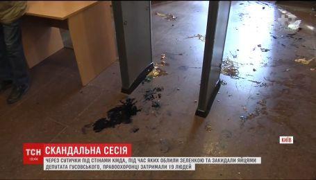 Поліція відкрила дві кримінальні справи щодо нападу на Гусовського