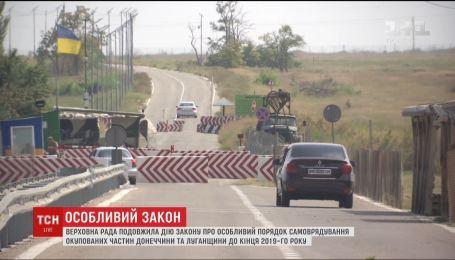 Особый порядок самоуправления в Донецкой и Луганской области продлили до конца 2019 года