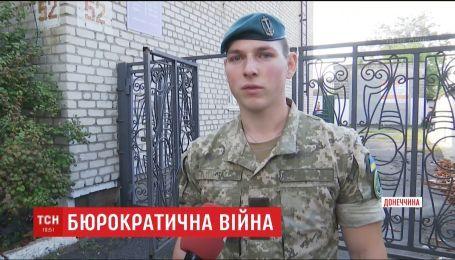 Из-за просроченного паспорта 21-летнего защитника Украины могут депортировать в Россию