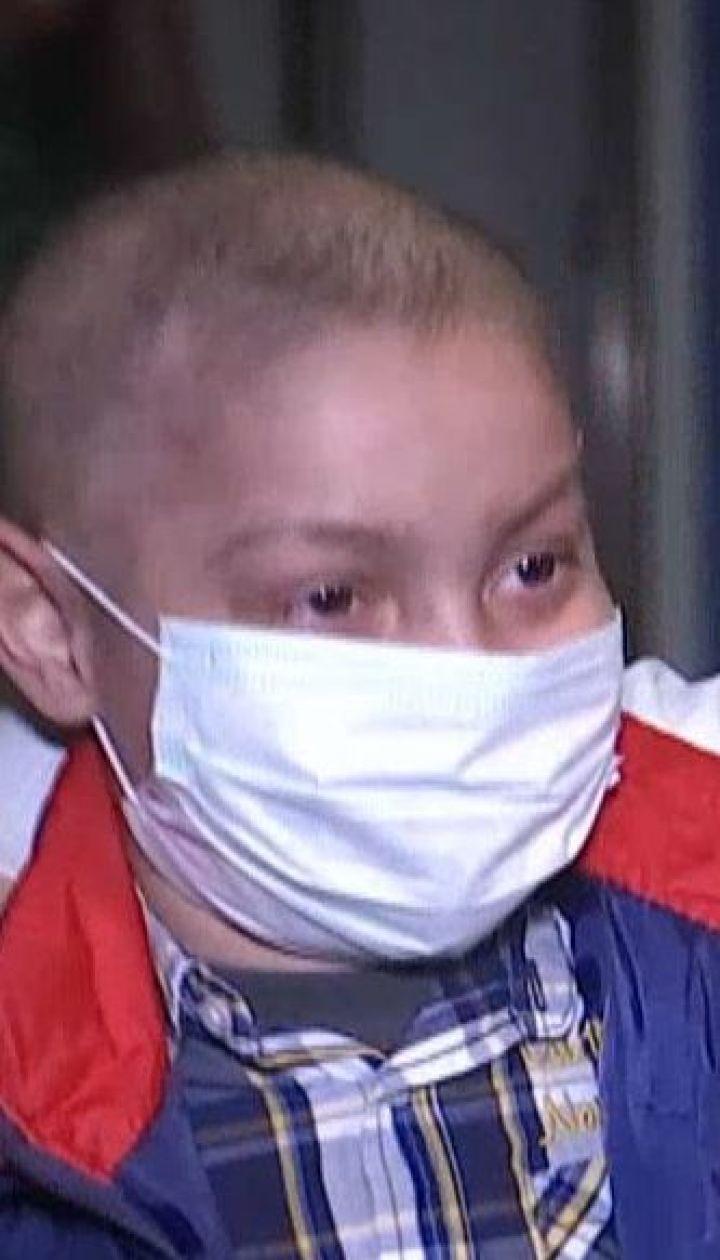 С лечения в Польше вернулся 9-летний Никита, за спасением которого наблюдала вся страна