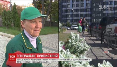 Біжи і збирай сміття: в Україні набирає обертів нове хобі - плогінг