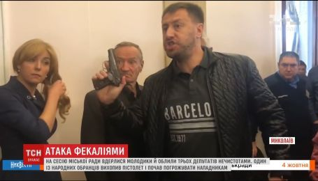 На сессии городского совета в Николаеве на депутатов вылили нечистоты