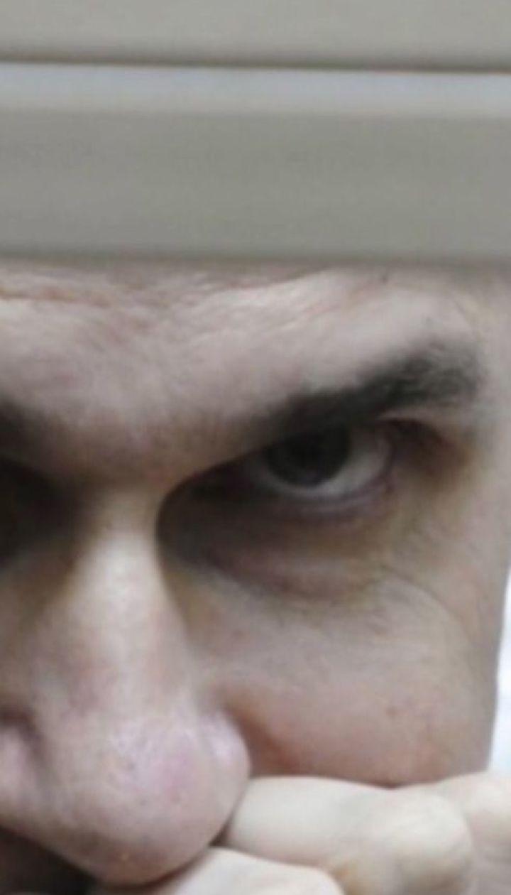 Європейський суд з прав людини прийняв скаргу Сенцова про тортури у в'язниці