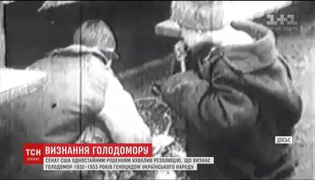 США призывает почтить память миллионов украинцев, умерших от голодомора