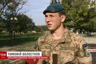 З України можуть депортувати морпіха через прострочений російський паспорт