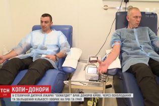 Киевские полицейские откликнулись на призыв сдать кровь для детей в Охматдете