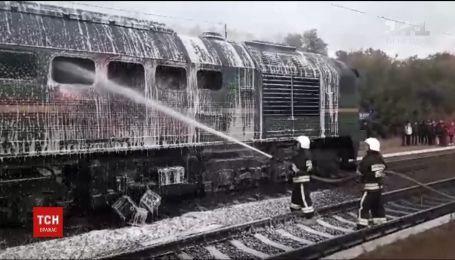 В Ровно вспыхнул на ходу дизельный тепловоз