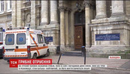 На Львівщині грибами отруїлися троє людей