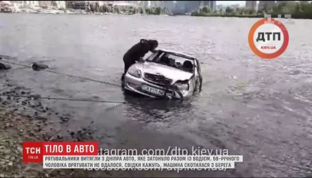 В столице водолазы достали со дна реки авто, которое затонуло вместе с водителем