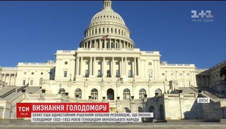 Сенат США визнав Голодомор 1932-33 років геноцидом українського народу