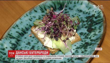 В рамках днів Данії у Дніпрі вчилися готувати традиційні датські бутерброди