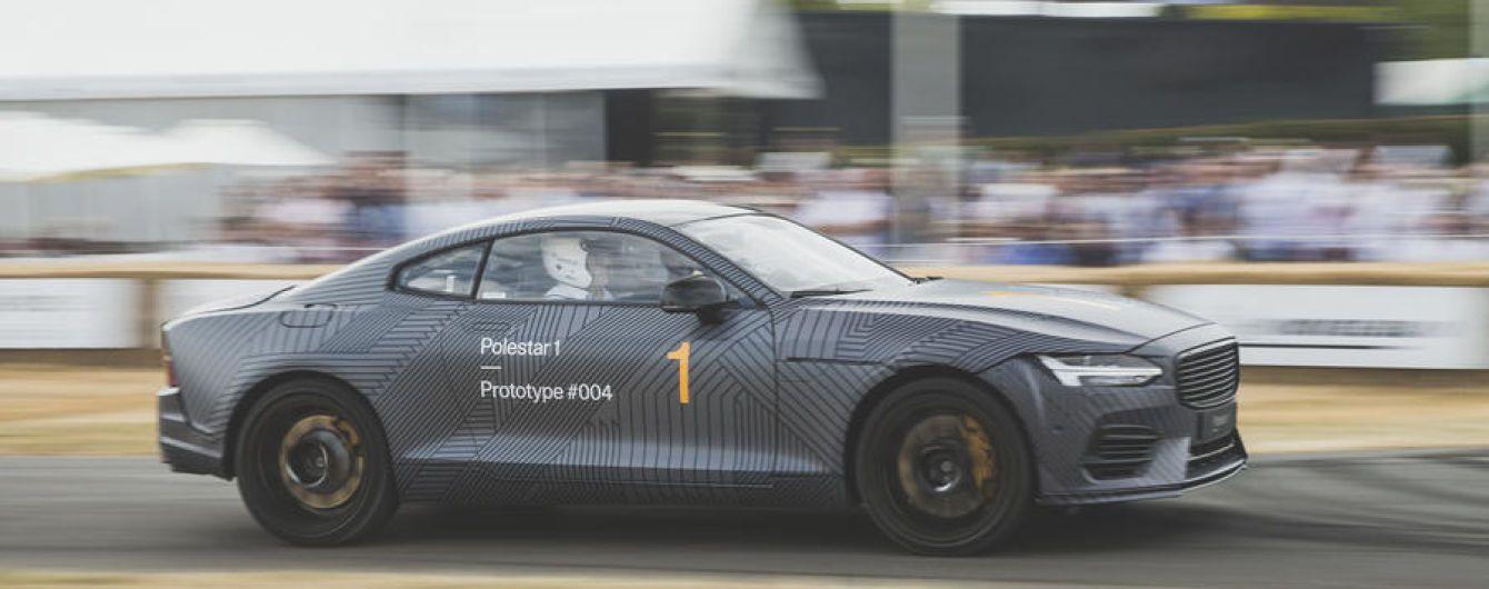 Суббренд Volvo випустив на тести преміальний гібрид