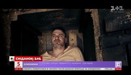 "Арсен Мирзоян представил клип на песню ""Тысячу раз"""