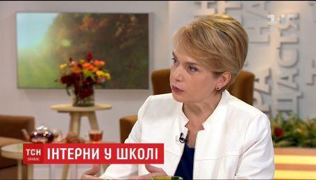 Для молодих українських вчителів можуть запровадити інтернатуру – Гриневич