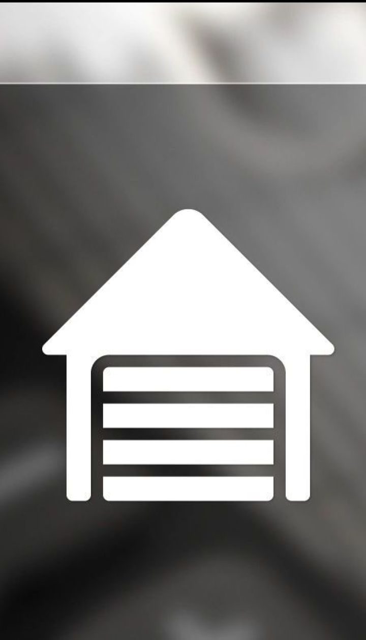 В каких случаях платят налог на недвижимость и где проверить его сумму