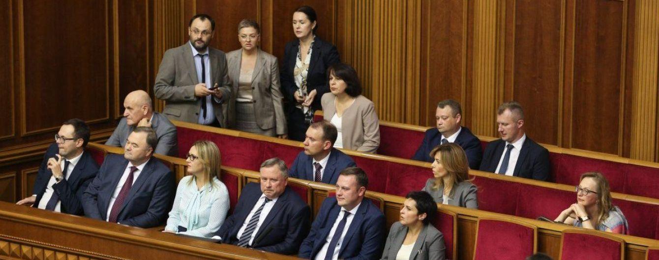 Новоизбранные члены ЦИК приняли присягу в парламенте