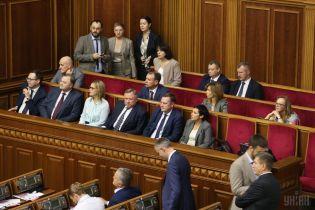 Новообрані члени ЦВК склали присягу у парламенті