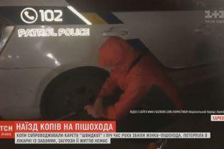 На окраине Харькова патрульные сбили женщину